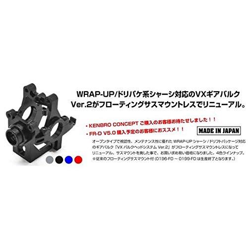 VX ギアバルク Ver.2 フローティングサスマウントレス仕様(シルバー) B07MKN6HZD