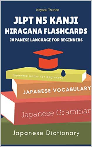 JLPT N5 Kanji Hiragana Flashcards Japanese Language for