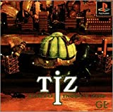 TIZ: Tokyo Insect Zoo [Japan Import]