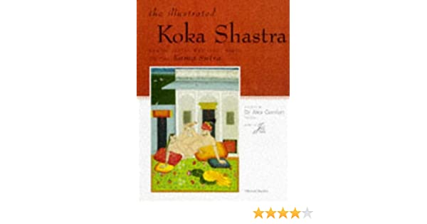 Koka Shastra Ebook