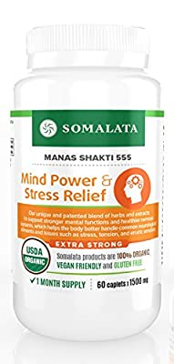 Mind Power & Stress Relief - Natural Brain Supplement for Memory and Focus – Anxiety Relief