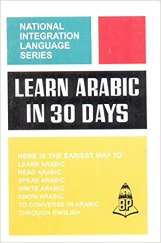Buy Learn Arabic in 30 Days Book Online at Low Prices in