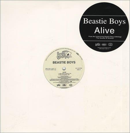Beastie Boys Instrumentals - Alive [with A Cappella & Instrumental Versions]