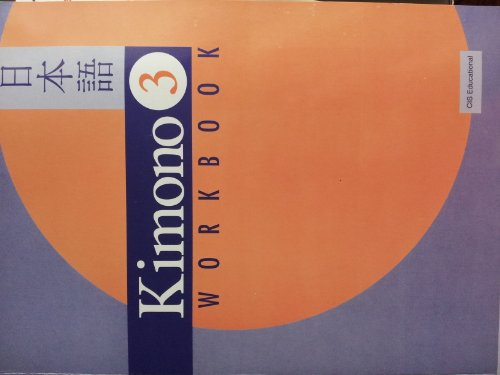 Kimono 3 Workbook
