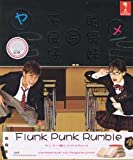 Flunk Punk Rumble / Yankee-kun to Megane-chan Japanese Tv Drama Dvd (3 Dvd Digipak Boxset) NTSC All Region English Sub by Narimiya Hiroki