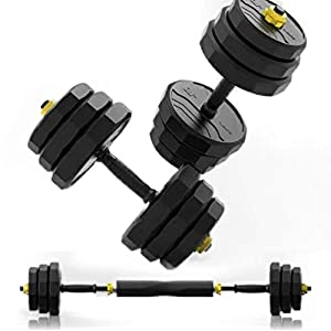 Well-Being-Matters 416Cxh4Nx%2BL._SS300_ IRUI Adjustable Dumbbells Set, Free Weights Dumbbells with Connecting Rod Used As Barbell for Gym Work Out Home Training…