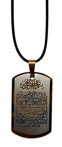 Al-Ameen Ayatul Kursi Muslim Arabic Printed Pendant Necklace Stainless Steel with Rope Chain Men Women Islamic Quran Arab Fashion Jewelry (Gold)