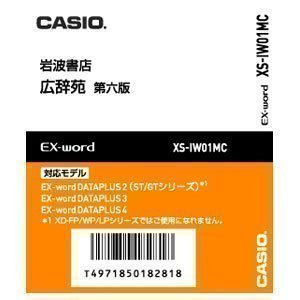 Casio Computer Co., Ltd. Casio electronic dictionary for content (SD card version) Kojien sixth edition XS-IW01MC XS-IW01MC (japan import)