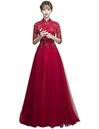 Amazon.com: High Neck - Wedding Dresses / Wedding Party: Clothing ...