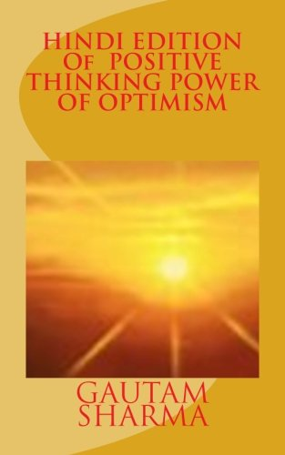 Hindi Edition of Positive Thinking, Power of Optimism: Hindi EditionBelieve in Yourself for Better Living (The Power Of Positive Thinking In Hindi)