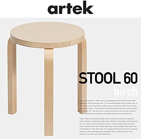 アルテック スツール 60