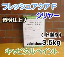 アサヒペン 水性シーラー ライトレモン 14L B0031ZF132