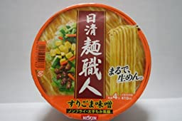 Nissin Men Syokunin (Ground Sesame and Miso Taste) (3.4ounce X 5cups) 【Japan Import】