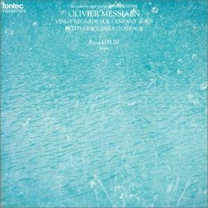 メシアン:幼子イエズスにそそぐ20のまなざし アルバム