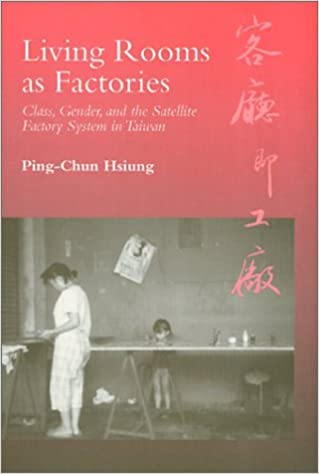 living rooms as factories hsiung ping chun