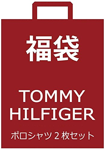 (トミーヒルフィガー) TOMMY HILFIGER 【福袋】 ポロシャツ メンズ 半袖 大きいサイズ 綿100% ゴルフ 2枚セット