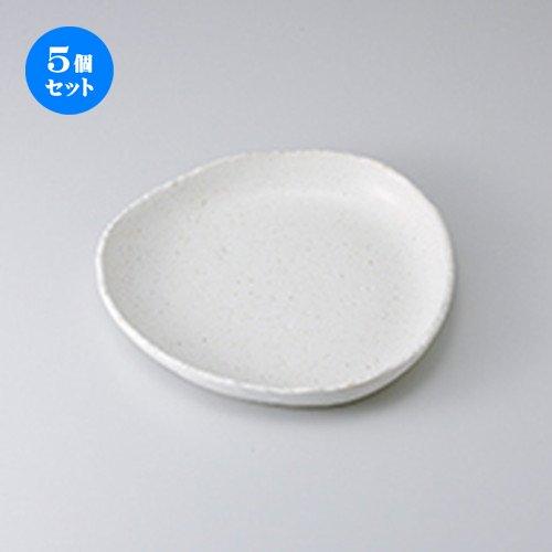 5個セット白釉砂目三角大皿 [ 25 x 25 x 3.5cm ]【 和風パスタ皿 】 【 レストラン ホテル カフェ 洋食器 飲食店 業務用 】   B07C9YW2HP
