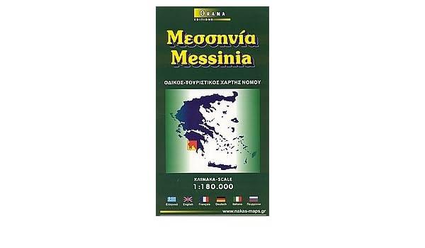 Messinia Messhnia Collective 9789608283015 Amazon Com Books