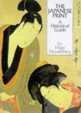 Japanese Print: Historical Guide