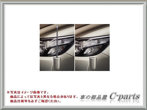 7【YAM】 ()【】[H4417YC110/H4417YC111L9] B0191APEA0