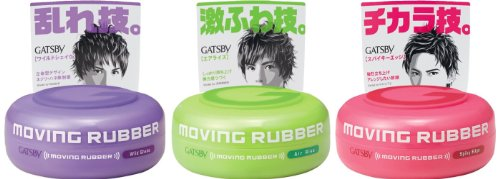 GATSBY MOVING RUBBER Combo Pack (Spiky Edge + Wild Shake + Air Rise) 80g/2.8oz