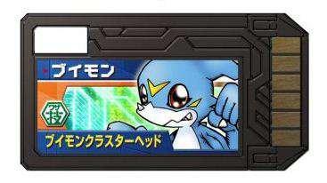 Digimon xros figure series ☆ BEST VALUE ☆ Top Picks