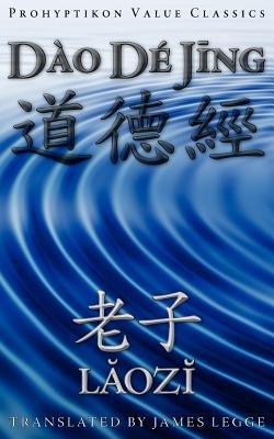 DAO de Jing or the Tao Te Ching[DAO DE JING OR THE TAO TE CHIN][Paperback]