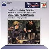 Beethoven: String Quartets Op.59, No.3 'Razumovsky': Op.74 'Harp': Great Fugue in B flat major