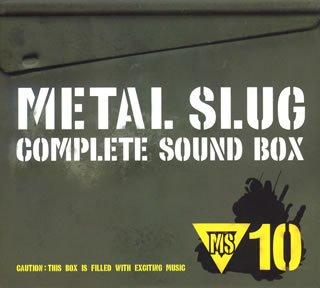 Game Music - Metalslug: Complete Sound Box - Amazon com Music