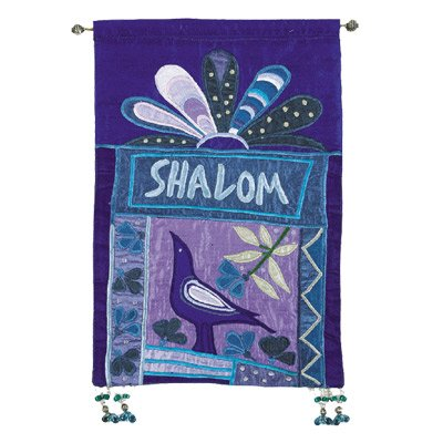 Wall Hanging SE-3 Shalom Embroidered in English on a Blue Background Artistic Wall Hanging with Rod Yair Emanuel