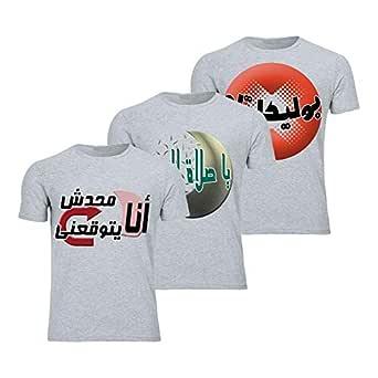 Geek Rt517 Set Of 3 T-Shirts For Men - Gray, X-Large