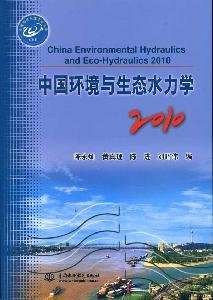 Download China s environment and eco-hydraulics 2010 [paperback](Chinese Edition) PDF