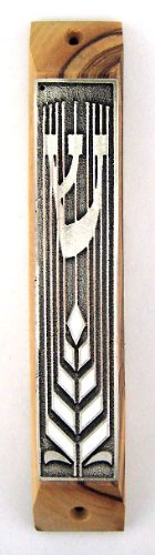 Olive Wood Mezuzah with Shema Israel Scroll by YourHolyLandStore