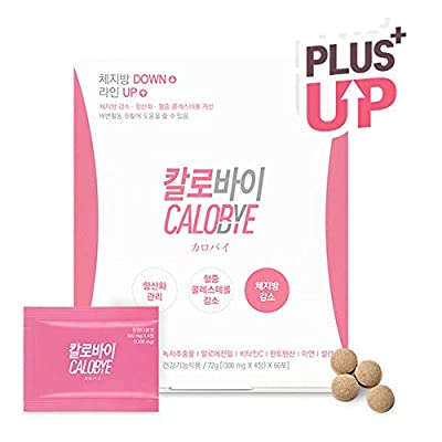 New CALOBYE Plus Up Weight Loss Diet Kits for 1month (240pills/2times in a day)
