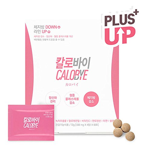 New CALOBYE Plus Up Weight Loss Diet Kits for 1month (252pills/3times in a day) by CALOBYE