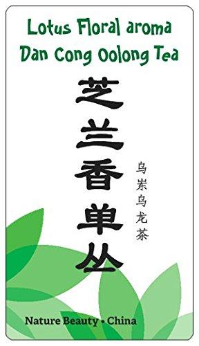 - Premium Lotus Floral Aroma Dan Cong Oolong Tea Loose Leaf - 芝兰香单枞茶