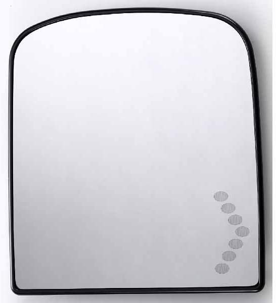 Towing Upper Mirror Glass with Backing Plate Heated Signal Right RH for GM New