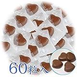 キシリトール 100% キシリの力 チョコレート 箱なし 個包装 3g×60粒
