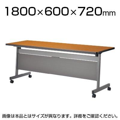 ニシキ工業 スタックテーブル 幅1800×奥行600×高さ720mm 幕板付き LHA-1860HP ローズ B0739MKLB8 ローズ ローズ