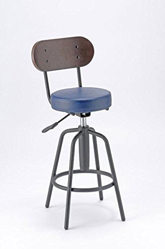 バーチェア TAM-3 (ネイビーブルー) カウンターチェア バーチェア 背もたれ付 バースツール 飲食店 台所椅子 高めのイス B074W87B9B  ネイビーブルー