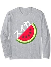 Watermelon in Japanese Suika Long Sleeve Shirt