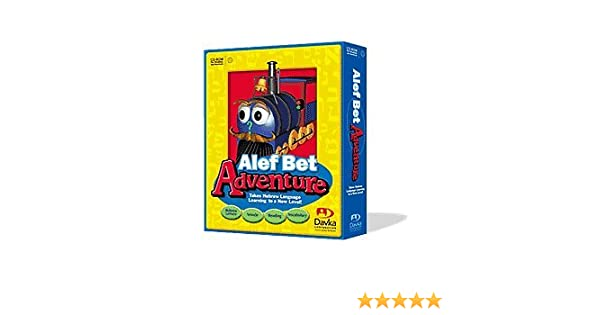 Workbook customizable handwriting worksheets : Amazon.com: Aleph Bet Adventure