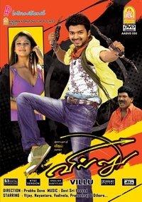tamil movie villu
