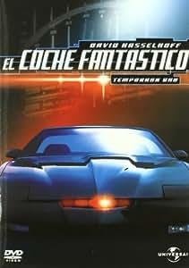 El coche fantástico (1ª temporada) [DVD]