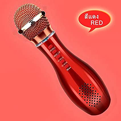 Portable Wireless Microphone Q007 Bluetooth Speaker Bowling Shape Smart Karaoke