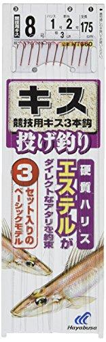 ハヤブサ NT660  投げキス 天秤式 競技用キス3本鈎の商品画像