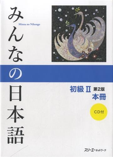 Minna no Nihongo II Main Textbook - Second Edition