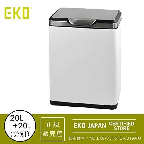 イーケーオー EKO ゴミ箱 タッチプロ ビン 横型分別20L+20L ホワイト B078FX9MQM