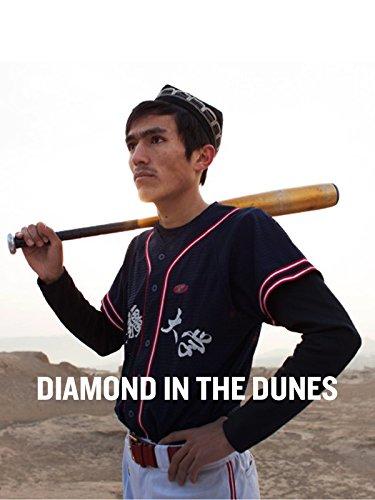 (Diamond in the Dunes)