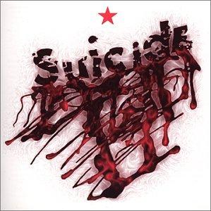 Suicide Suicide First Album Amazon Com Music